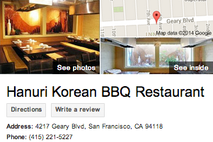 Google Business View for a Korean Barbecue Restaurant.  Look Inside!