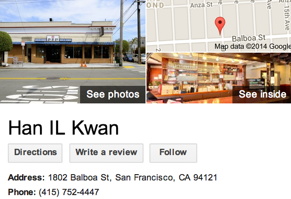 Google Business View for a Korean Restaurant.  Look Inside!