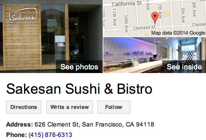 Google Business View for a Sushi House.  Look Inside!