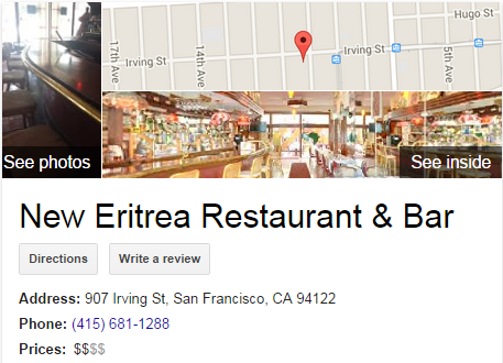 Google Business View for an Eritrean Restaurant.  Look Inside!
